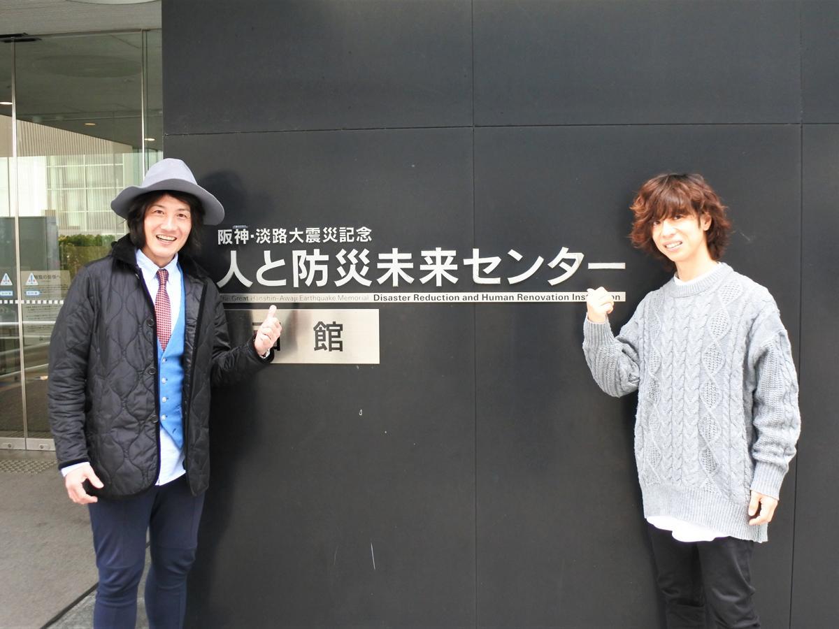 神戸発防災音楽ユニット「Bloom Works」のKAZZさんと石田裕之さん