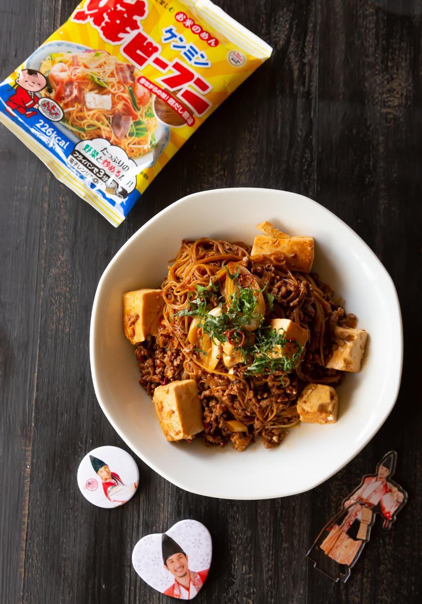 ケンミン食品70周年を祝い、「神戸・清盛隊」が考案した「平家の赤辛!四川麻婆豆腐ビーフン」