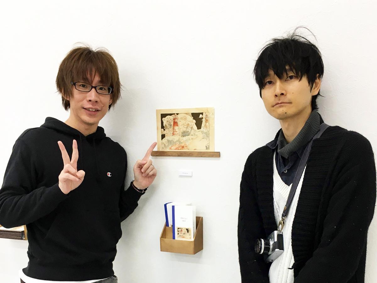 小説家ユニット「Bekko(ベッコ)」共同代表の権藤将輝さん(左)と画家・豊島理さん(右)