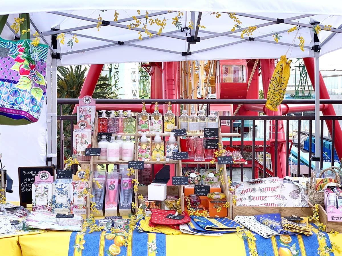 スキンケア商品や雑貨などが並ぶ「モザイク南フランスフェスティバル」