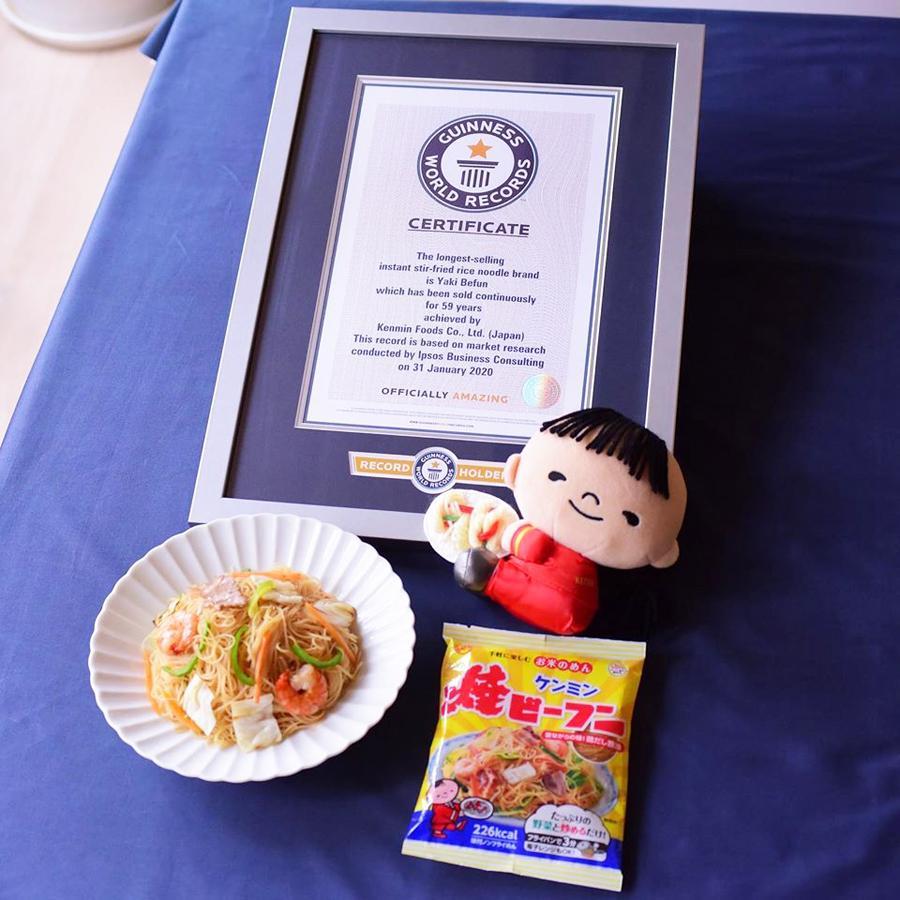 ケンミン食品の主力商品「ケンミン焼ビーフン」がギネス世界記録に認定された