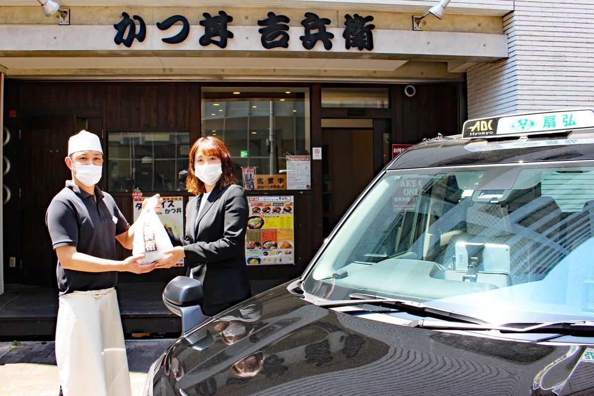 カツ丼専門店「かつ丼 吉兵衛」のカツ丼を「スターハイヤー」のタクシーで宅配するサービス「ハイヤーイーツ」