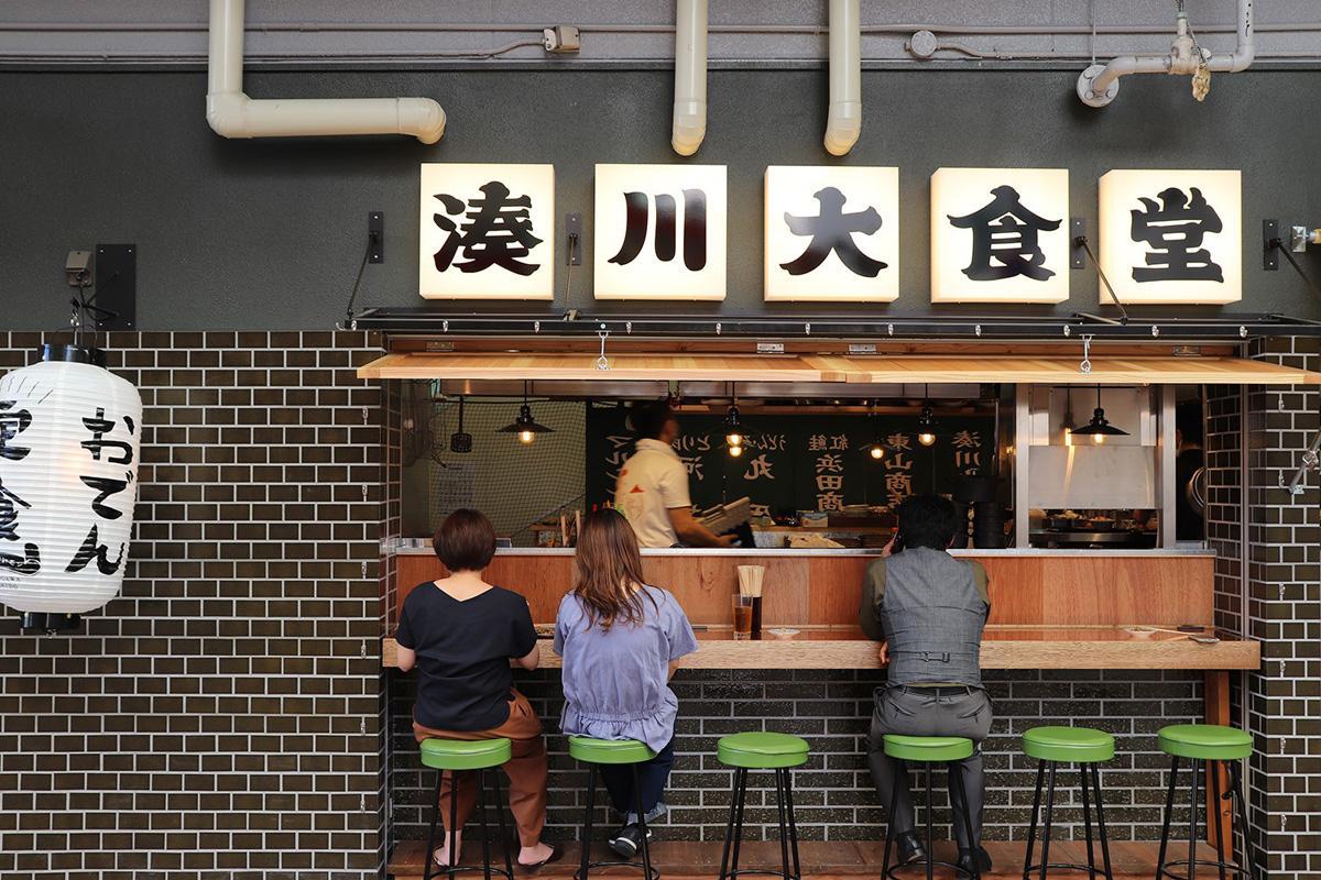 湊川市場内の新スポット「湊川いちば美食街」のモデル店「湊川大食堂」