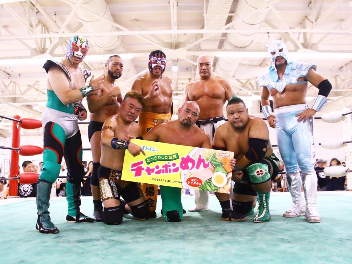 2017年に神戸サンボーホールで開催された「みちのくプロレス神戸大会~神戸出身のはしたろうデビュー15周年記念大会~」の様子