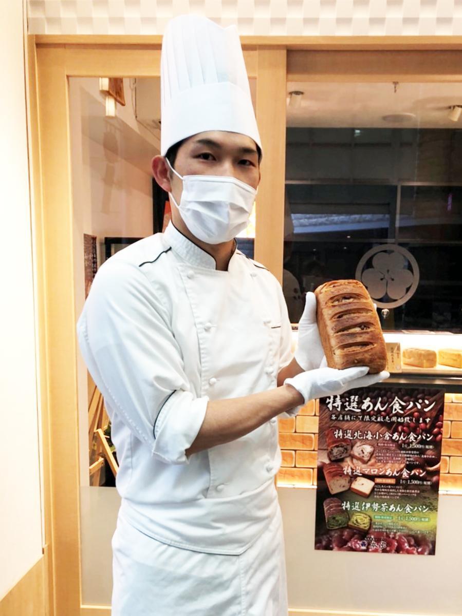 「熟成純生食パン専門店 本多 神戸元町店」の黒川卓真店長