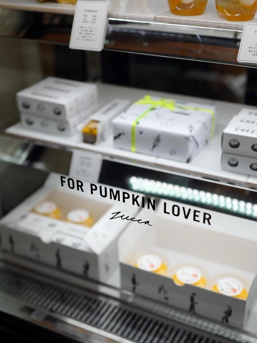 「Specialty Pumpkin Zucca(スペシャルティーパンプキン ズッカ)三宮店」が「かぼちゃスイーツ」のテークアウト専門店としてリニューアル