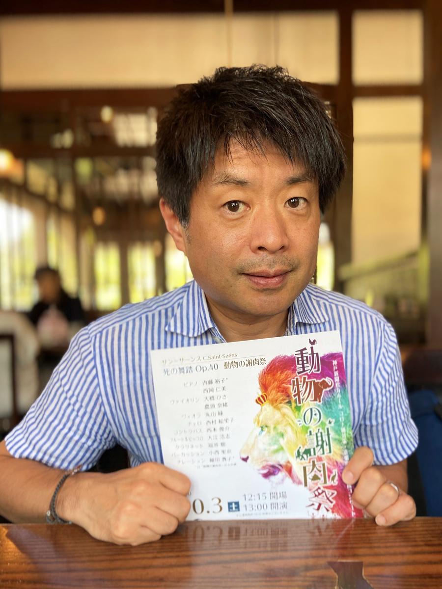 神戸女学院大学、相愛大学の講師でクラリネット奏者の福井聡さん