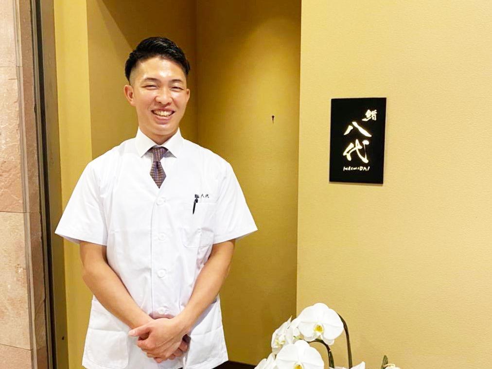すし店「鮨 八代 HACHIDAI トアウエスト」マネジャーの倉掛雅行さん