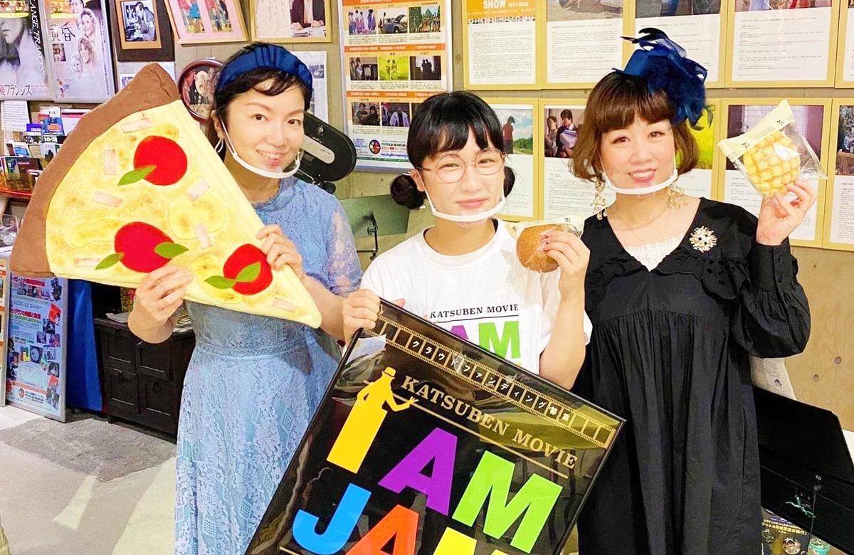 左から、ピアニストの天宮遥さん、女優の辻凪子さん、活動弁士の大森くみこさん
