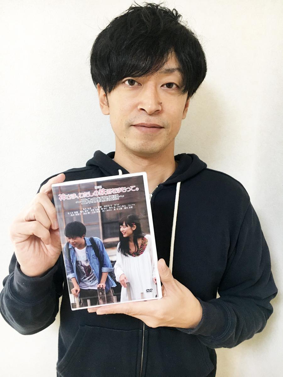 映画「神さま、わたしの鉄道をまもって。~三木の紅龍伝説~」で金物職人の志染芳紀役を演じる神戸出身の俳優・水野祐樹さん