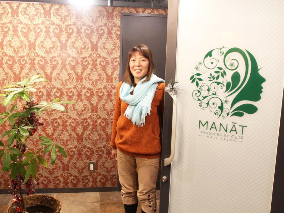 ムスリム女性向け美容室「Clip Manat(クリップマナート)」店長の尻無濱凡子(しりなしはまなみこ)さん
