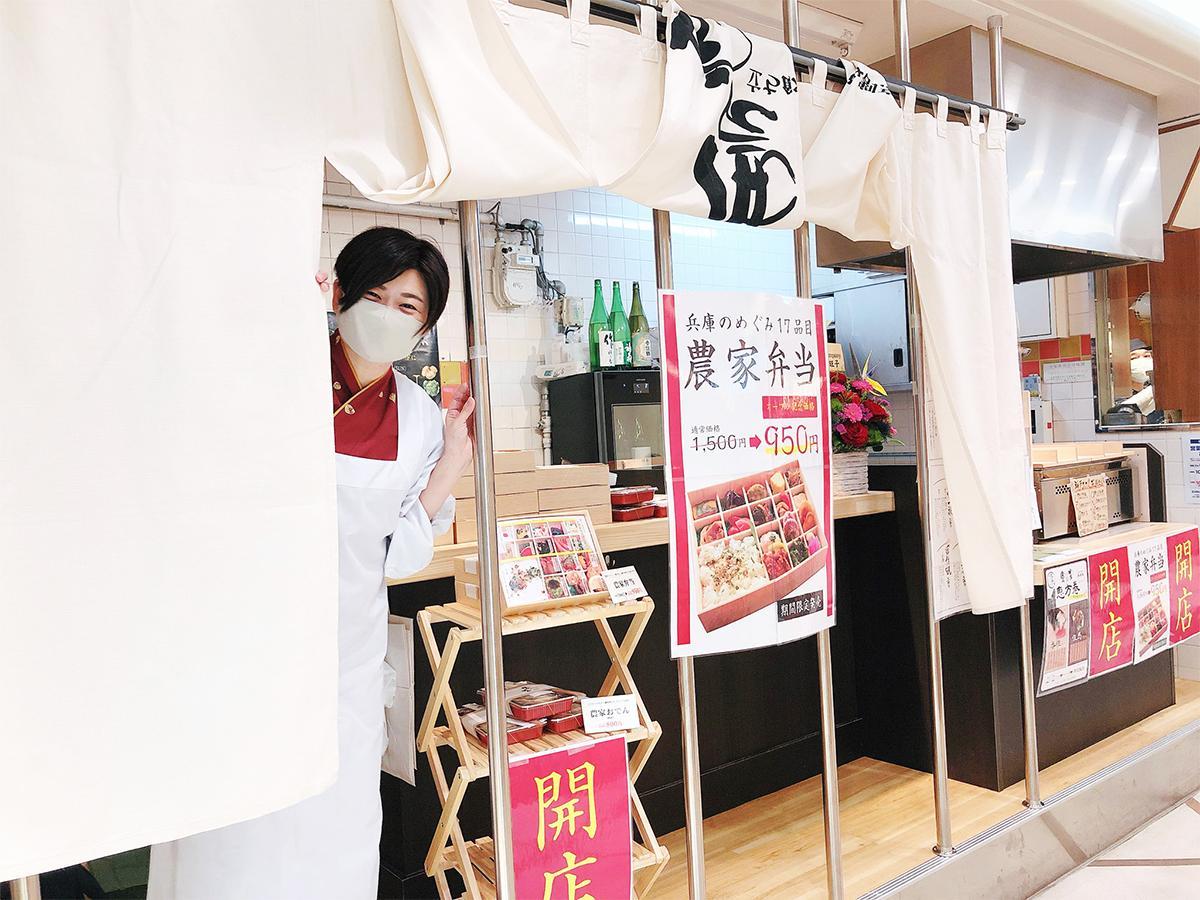 弁当・テークアウトと立ち飲みの店「立ち飲み割烹 農家」おかみの安藤穂波さん