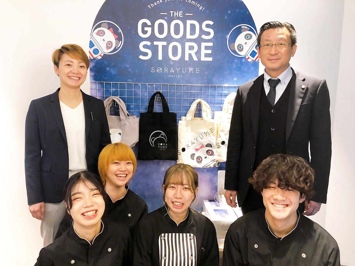 「トラストビジネスサポート」和田新社長(右奥)と「SORAYUME(ソラユメ)」副店長の三雲妙さん(左奥)