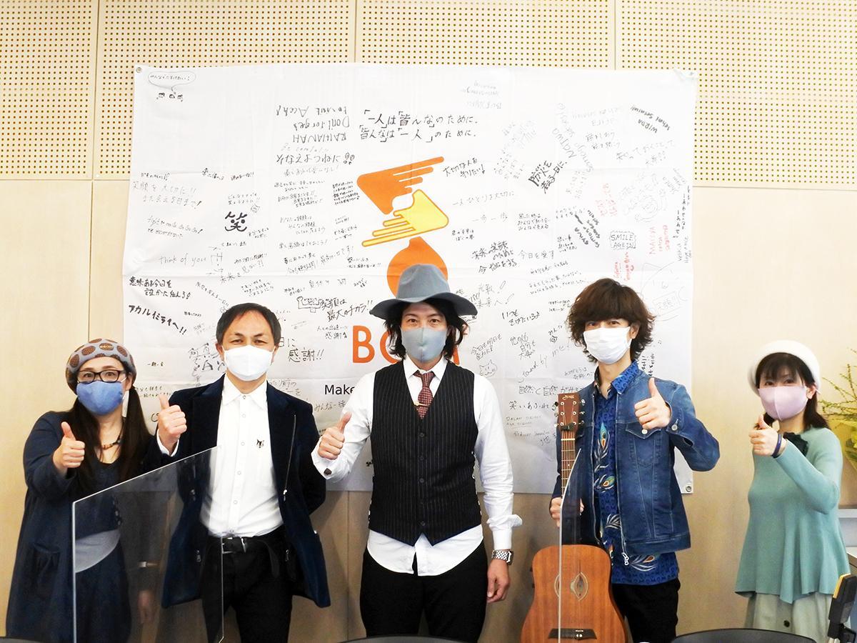 配信イベント出演者。左から、神戸経済新聞編集長のウエツキチエコさん、企画ディレクターの平林英二さん、「Bloom Works」のKAZZさん・石田裕之さん、防災番組DJの近藤栄さん