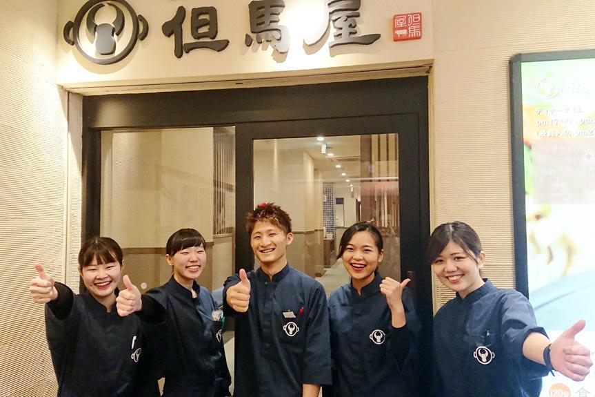 「牛しゃぶ・牛すき食べ放題 但馬屋 三宮店」のスタッフ