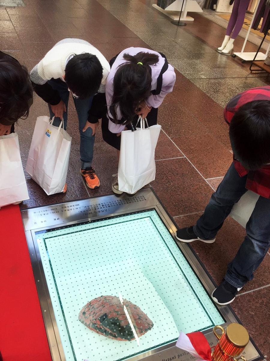 16作品目は、陶芸家・谷本景さんの作品「古代から2020」を収蔵