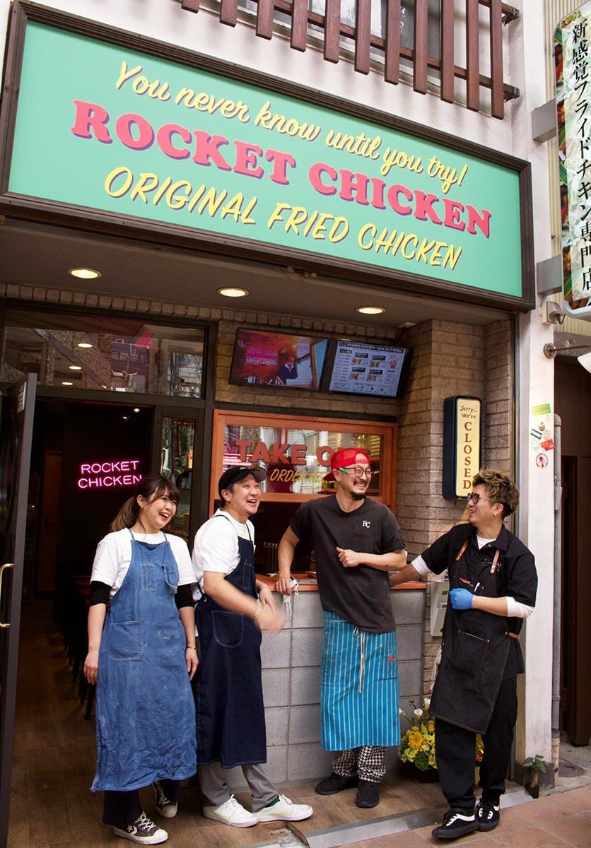 フライドチキンテークアウト専門店「ROCKET CHICKEN KOBE(ロケットチキン神戸)」が神戸・元町商店街5丁目にオープンした