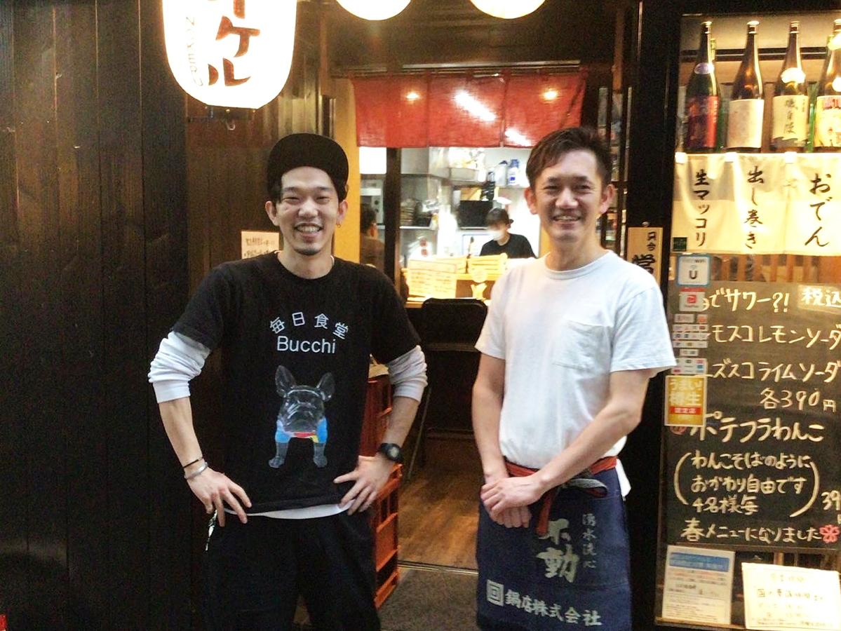 「毎日食堂 Bucchi(ブッチ)」店主の石渕理さん(左)と「酒ノーケル(シュノーケル)」店主の山内寛明さん(右)