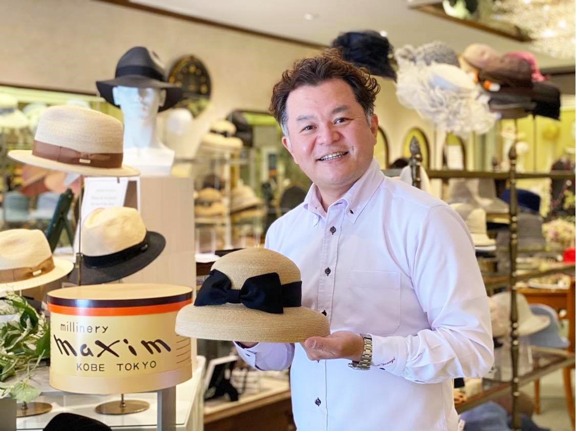 神戸・トアロードにある帽子製作販売店「マキシン(maxim)」営業統括部長の柳憲司さん