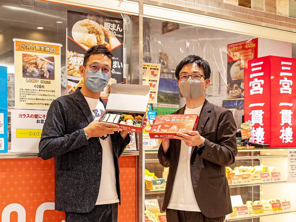 左から、「三宮一貫楼」常務の安藤孝志さん、「淡路屋」常務の柳本雄基さん
