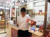 神戸・さんちか8番街に豚まん専門店「神戸南京町 皇蘭」