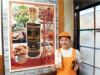 三宮のグリルチキン専門店が5周年 「主婦シェフ」が老舗店の味提供
