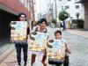 神戸・元町かいわいでバルイベント「笑食ぃ」 飲食43店が参加
