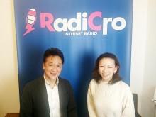 神戸のネットラジオ局「RadiCro」の対談番組が放送100回 中小企業応援