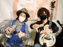 神戸発防災音楽ユニット「ブルームワークス」が「Stay Home」テーマにチャット配信