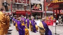 神戸・南京町で新型コロナ終息祈願祭 「緩やかに経済の再開を」