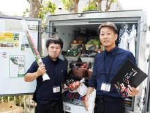 神戸の軽貨物運送会社が野菜定期便 新型コロナで新たな活路