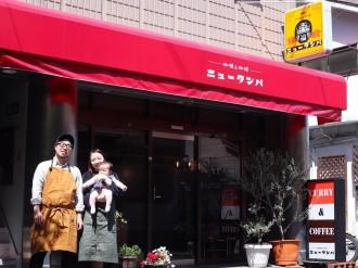 神戸・大安亭市場近くにスパイスカレー喫茶「ニュータンバ」 間借り営業経て独立へ