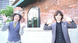 神戸で防災ソング作るワークショップ ひとぼう「夏休み防災未来学校」の一環で