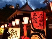 高知城で夜桜ライトアップイベント-県内15の華道流派による生け花の大作競演も