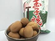 高知・前田製菓の「玉子焼き」、人気に イベント出店で長蛇の列