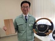高知の自動車部品メーカーが「竹のフローリング材」販売 「レクサス基準」で
