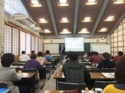 ECサイトオーナーが集う「高知e商人養成塾」開講 「年商100万から1億円の道」をテーマに