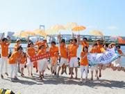 高知で「防災ガール」が新プロジェクト オレンジ色、「海の防災色」に
