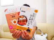 高知で「ちょい飲みパスポート」が発売 62店が独自セットメニュー