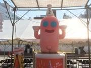 高知の宴会イベント「土佐のおきゃく」開催へ 初のスタンプラリーも