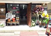 高円寺にオリジナル名入れバッグ・Tシャツ製作できる雑貨店