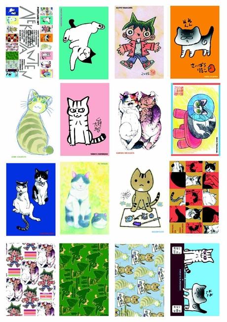 人気漫画家たちの個性あふれる猫のイラスト