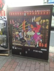 高円寺のトランスボックスコンテスト 入選30作品をラッピング
