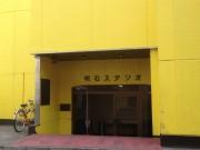 高円寺で舞台「Q体」 映画「おしん」冨樫森監督が舞台初演出