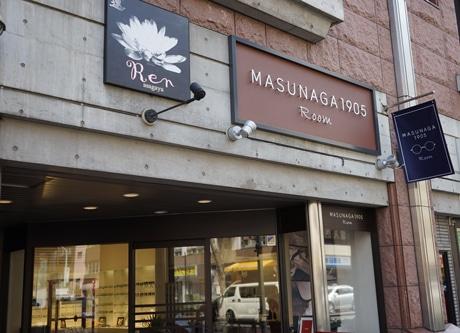 中杉通りにオープンした「MASUNAGA1905 Room」