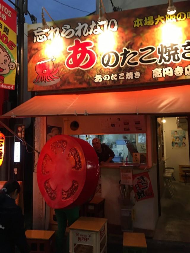 高円寺の「あのたこ焼き」が閉店 「本物の職人だった」と惜しむ声も