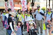 高円寺で「チャリティー・ウオーク」 ワークショップなど体験しながら街歩き