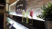 阿佐ヶ谷にカレー店「KYU-」 1人でもファミリーでも楽しめる「おうちカレー」テーマに