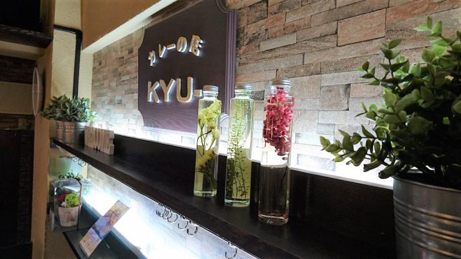 KYU-の看板