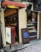 高円寺に「惣菜nogi」 季節野菜使う家庭料理をジャンル問わず提供